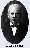 Ο Ιωάννης Χρυσάφης διαδραμάτισε καθοριστικό ρόλο στη διαμόρφωση και εξέλιξη των αθλητικών θεσμών στις πρώτες δεκαετίες του 20ού αιώνα. (κλικ στη φωτό για περισσότερα)
